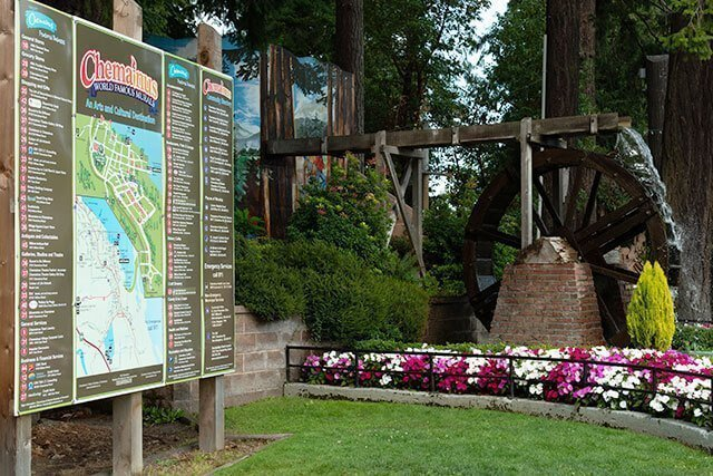 Chemainus Homes for Sale: Chemainus waterwheel park